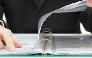 HMRC consultation salary sacrifice