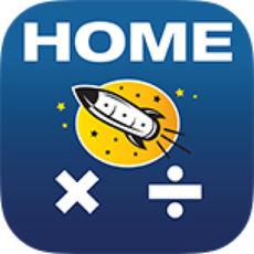 Rocket Math Multiply App